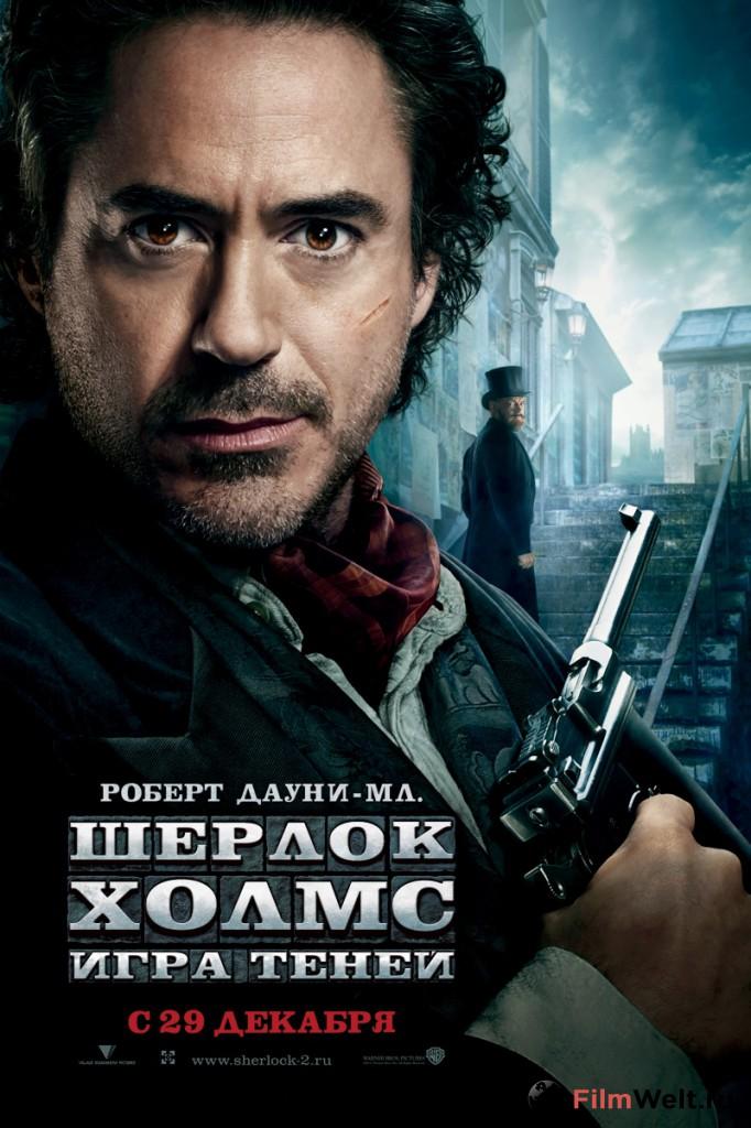 «Скачать Через Торрент Шерлок Холмс Игра Теней Фильм» — 2012