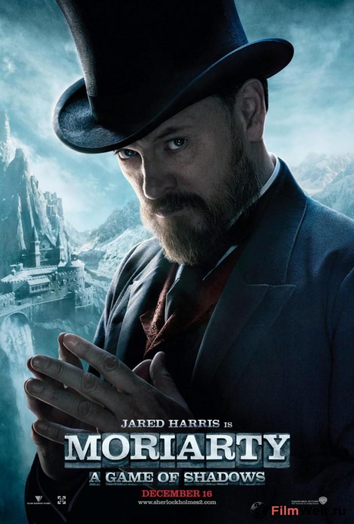 «Скачать Фильм Шерлок Холмс Через Торрент Игра Теней» / 2008