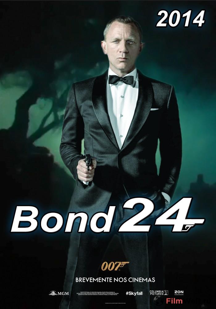 007 бесплатно смотреть фильмы: