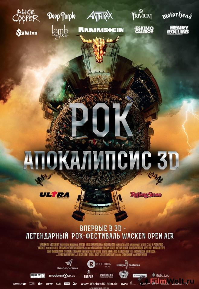 Смотреть новый российский фильм 2014 года мелодрама