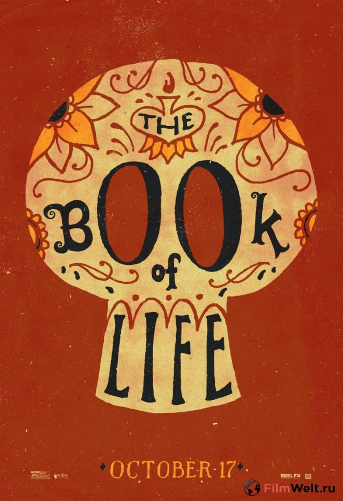 смотреть   в хорошем качестве книга жизни