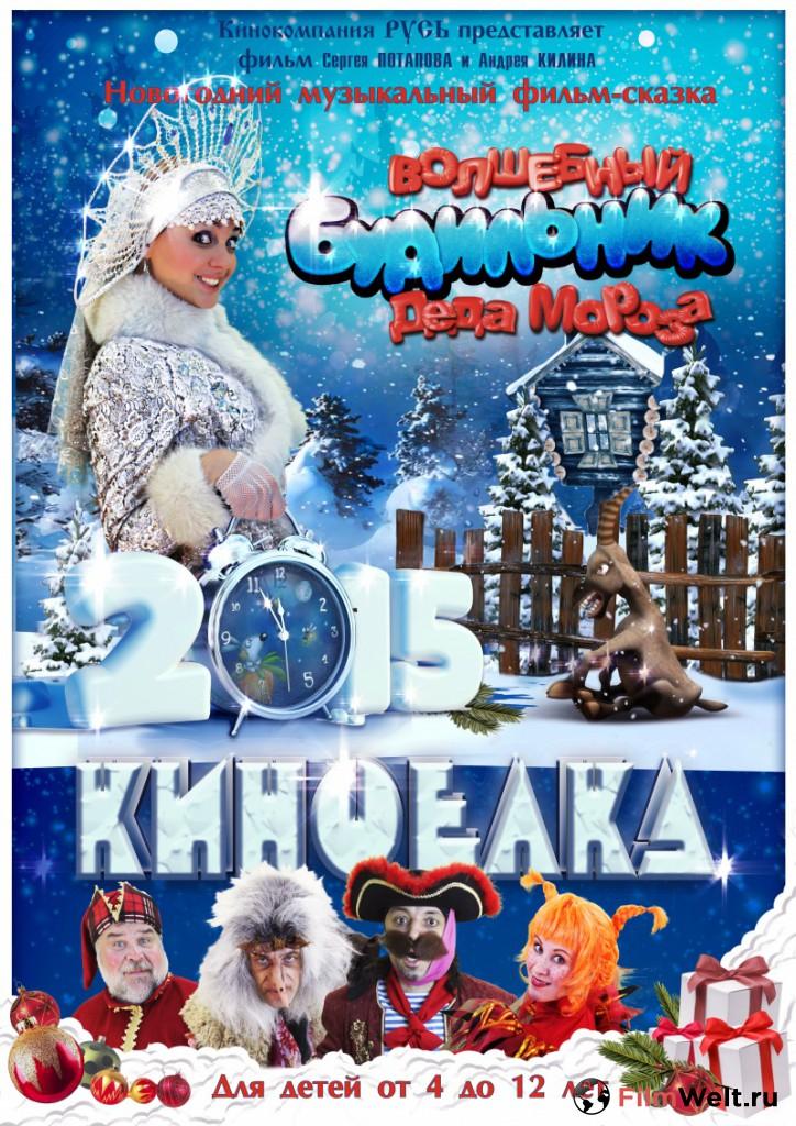 Женские зимние легинсы интернет магазин