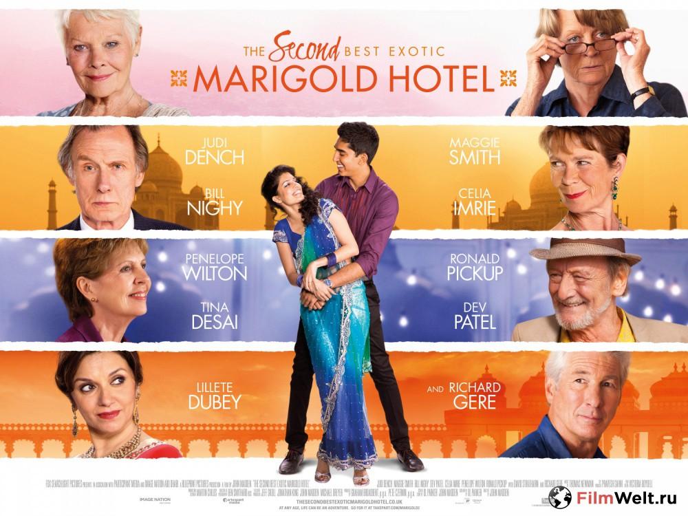 «Отель «Мэриголд». Заселение Продолжается» — 2015