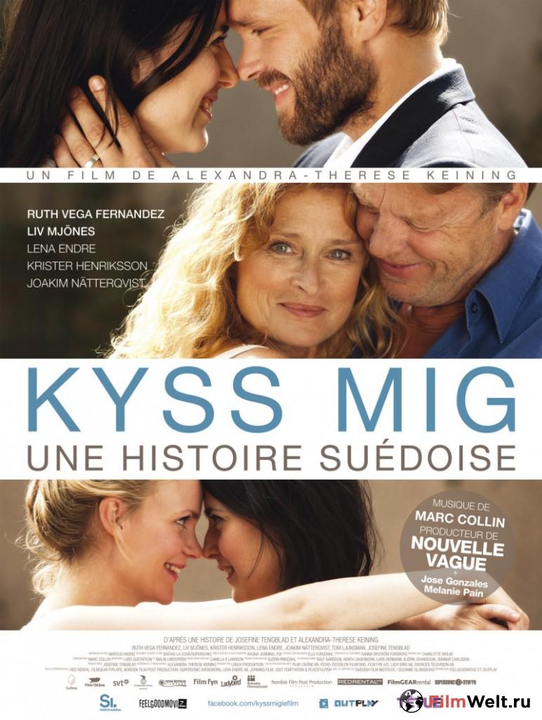 «Смотреть Онлайн В Хорошем Качестве Поцелуй Меня 2011» / 1998