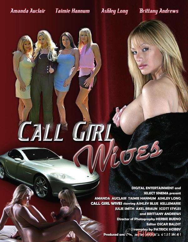 груди, жены по вызову смотреть онлайн порно эти моменты она