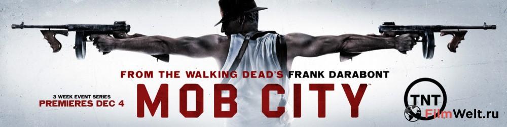 Изумрудный город фильм смотреть онлайн в хорошем