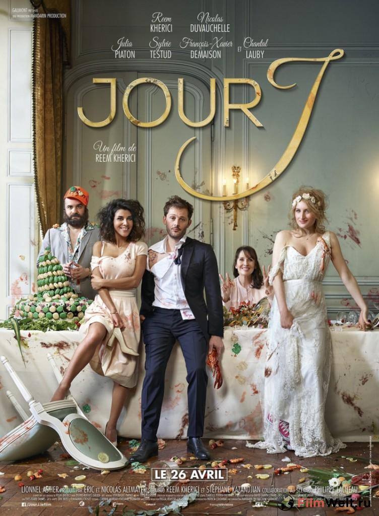 Смотреть новинки фильмов 2018 невеста