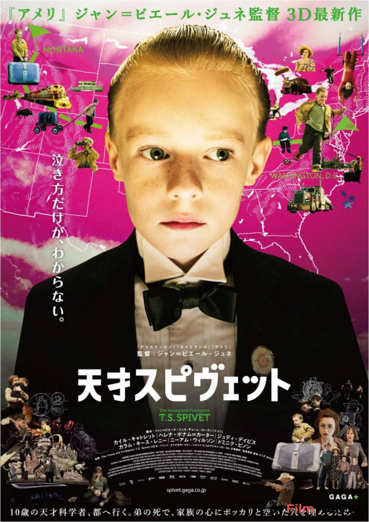 «Смотреть Видео Мистер Макс Видео» — 2008
