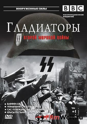 «Фильмы Документальные Онлайн Вторая Мировая Война» — 2000