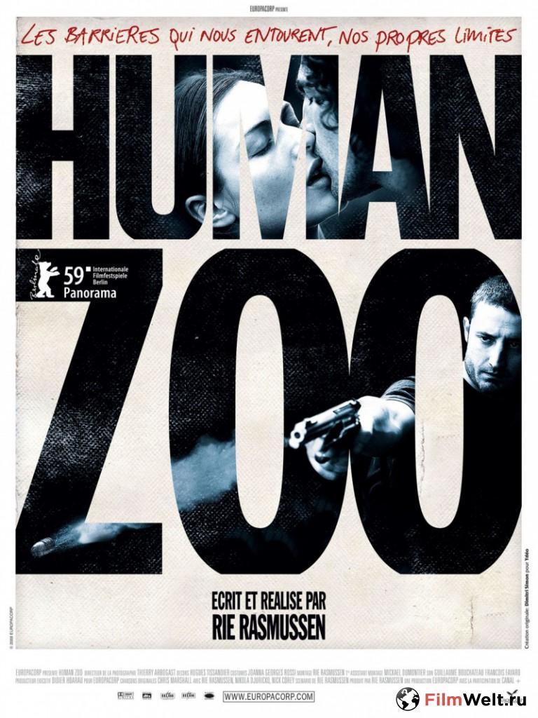 Смотреть сериал Зверинец / Зоопарк онлайн бесплатно