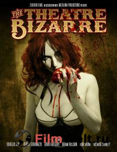 Фильм онлайн Театр абсурда The Theatre Bizarre