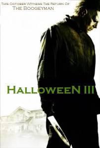Хэллоуин бесплатно