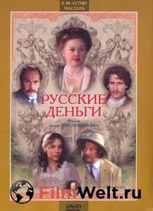 Топы Film .ru: психиатр . Кино на Фильм .ру