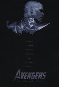 Смотреть фильм Мстители: Война бесконечности. Часть1 бесплатно