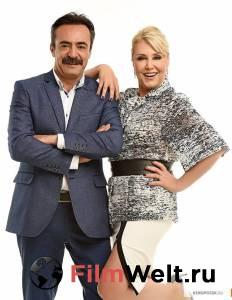 смотреть сериал любовь напрокат турецкий
