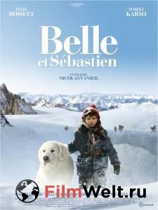 Посмотреть кино Белль и Себастьян 2013 онлайн бесплатно