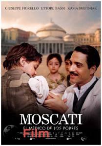 Джузеппе Москати: Исцеляющая любовь (ТВ)