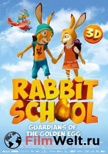 Смотреть кино Заячья школа онлайн