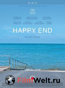 Кинофильм Хэппи-энд - Happy End онлайн без регистрации
