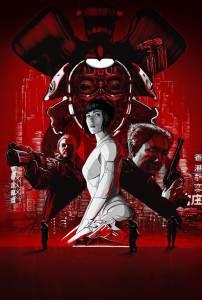 Смотреть фильм Призрак в доспехах онлайн бесплатно
