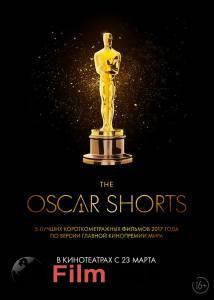 Смотреть видео Oscar Shorts 2017: Фильмы в высоком качестве