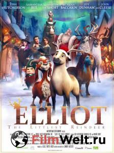Посмотреть кино Эллиот онлайн бесплатно