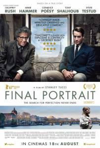 Смотреть фильм Последний портрет бесплатно