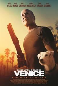 Смотреть кинофильм Его собачье дело бесплатно