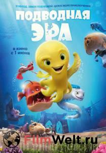 Посмотреть фильм Подводная эра в высоком качестве