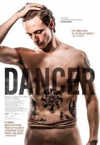 Смотреть кино Танцовщик онлайн