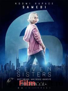 Смотреть кино Тайна 7 сестер в высоком качестве