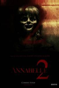 Проклятие Аннабель2