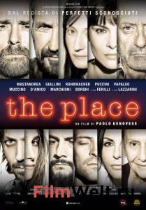 Посмотреть фильм Место встречи онлайн бесплатно