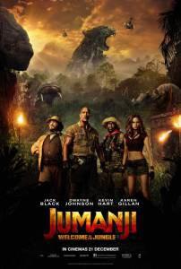 фильм Джуманджи: Зов джунглей в высоком качестве