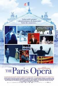 Посмотреть  Парижская опера