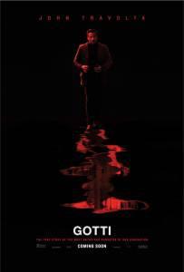 Посмотреть фильм Кодекс Готти в HD качестве
