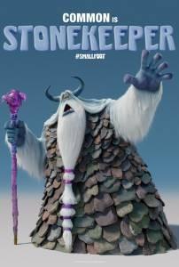 Посмотреть кино Смолфут 2018