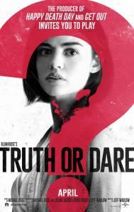 Смотреть кинофильм Правда или действие в HD качестве