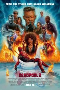 Посмотреть кинофильм Дэдпул2 онлайн бесплатно