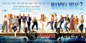 Бесплатный фильм Mamma Mia! 2 / Mamma Mia! Here We Go Again / [2018]
