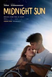 Смотреть кино Полночное солнце онлайн