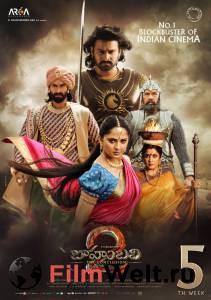 Смотреть кино Бахубали: Рождение легенды в высоком качестве