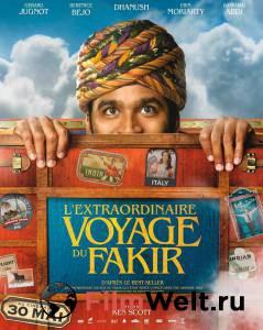 Посмотреть кинофильм Невероятные приключения Факира в HD качестве