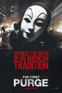 Смотреть фильм Судная ночь. Начало в высоком качестве