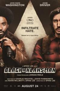 фильм Чёрный клановец в HD качестве