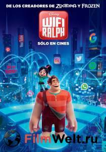 Смотреть фильм Ральф против интернета 2018 в HD качестве