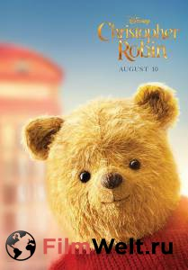 Посмотреть кинофильм Кристофер Робин онлайн бесплатно