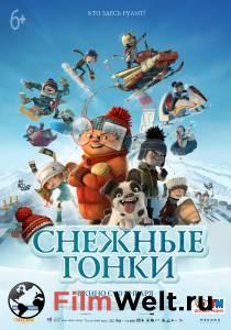 Посмотреть кинофильм Снежные гонки 2018