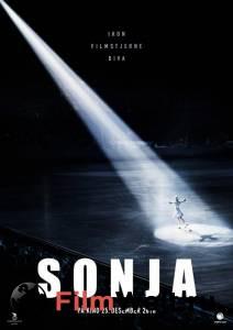кино Белый лебедь 2018 в HD качестве
