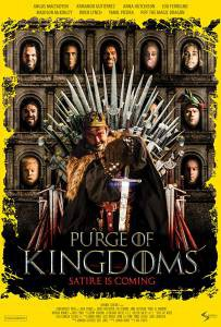 Смотреть кинофильм Игрища престолов 2019